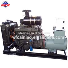 fabricant chinois r6105azld 6 cylindre 4 temps 100kw générateur diesel