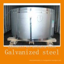нулевой Спангл оцинкованной стали для строительных материалов