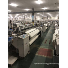 Rifa -230cm Rfja20 Air Jet Weaving Looms for Sale Year 2011 with Positive Cam