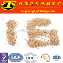 China supplier granule walnut shell grit factory price for oil water treatment
