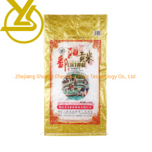 15kg Feed Rice PP Woven Polypropylene Sack Packaging Bag