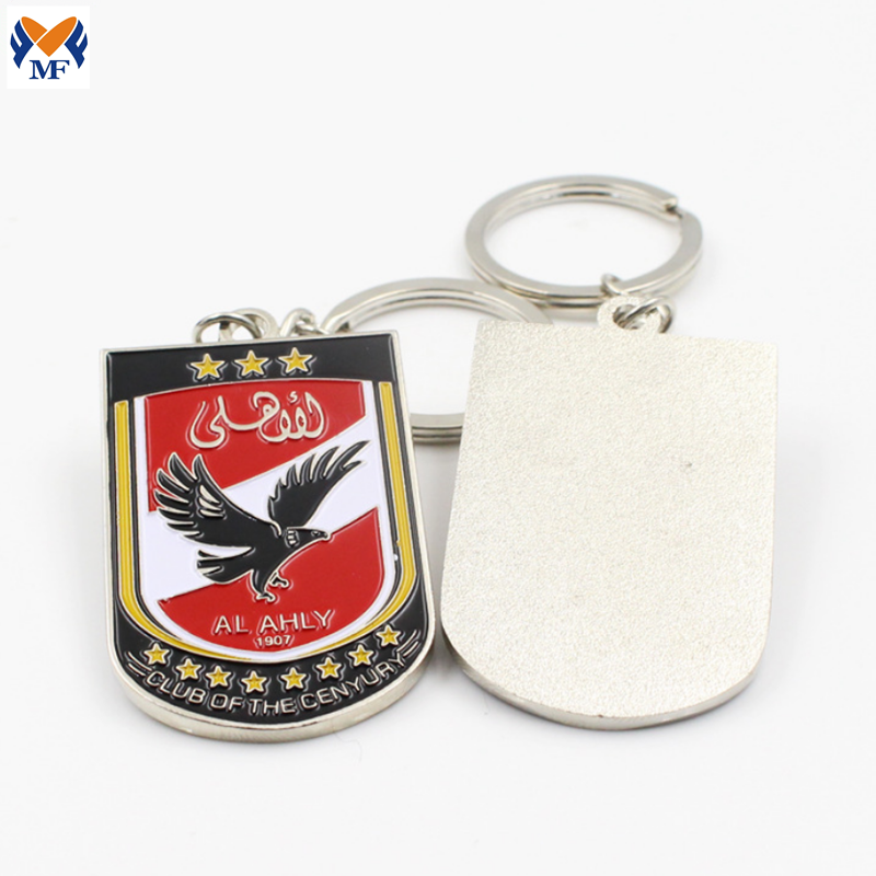 Eagle Club Keychain