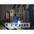 Система очистки воды в электронной промышленности