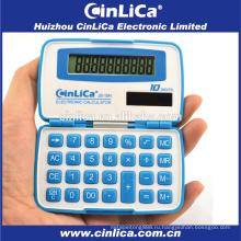 JS-10H 10-ти значный рекламный калькулятор для подарков