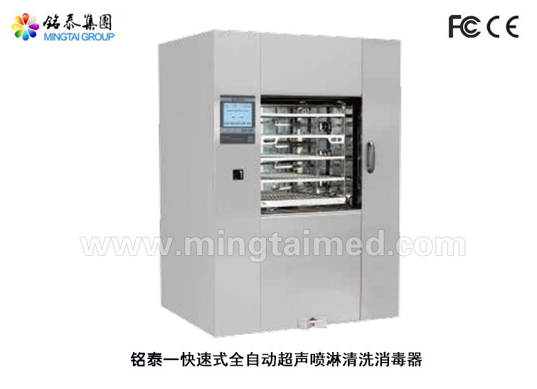 Mingtai Rapid Automatic Ultrasonic Spray Washer Disinfector