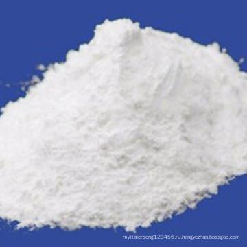 Аденозин 5'-монофосфат динатриевая соль порошок