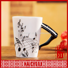 piano cup