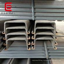 400x125 hot rolled river shoring sheet pile U type larssen sheet pile