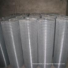 Électro galvanisé après soudure treillis métallique soudé