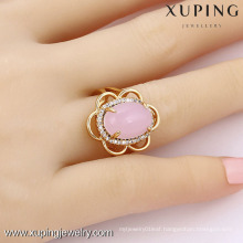 13677- Xuping Jewelry Gold Plated Fashion Ring With Big Stone