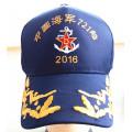 Akzeptieren Sie benutzerdefinierte Soldaten High Temperament Bestickte Armee Sport Cap