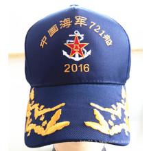 Soldats de haute tempérament de casquettes de sport militaires brodées