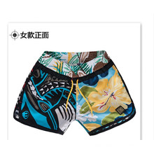 Custom Sublimated Keen Dragon MMA Fighting Shorts in Martial Arts