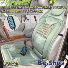 Vibration Back Massage Electric Massaging Vibrating Massager Car Cushion
