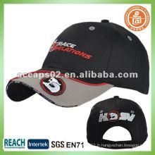Bouchon de baseball à oeillets à broder BC-0114