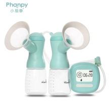 Bomba de leite materno para mulher, bombas recarregáveis para amamentação