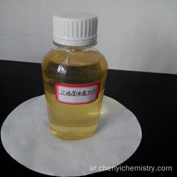 Glyoxylic Acid 50٪ CAS 298-12-4 From Manufacuter