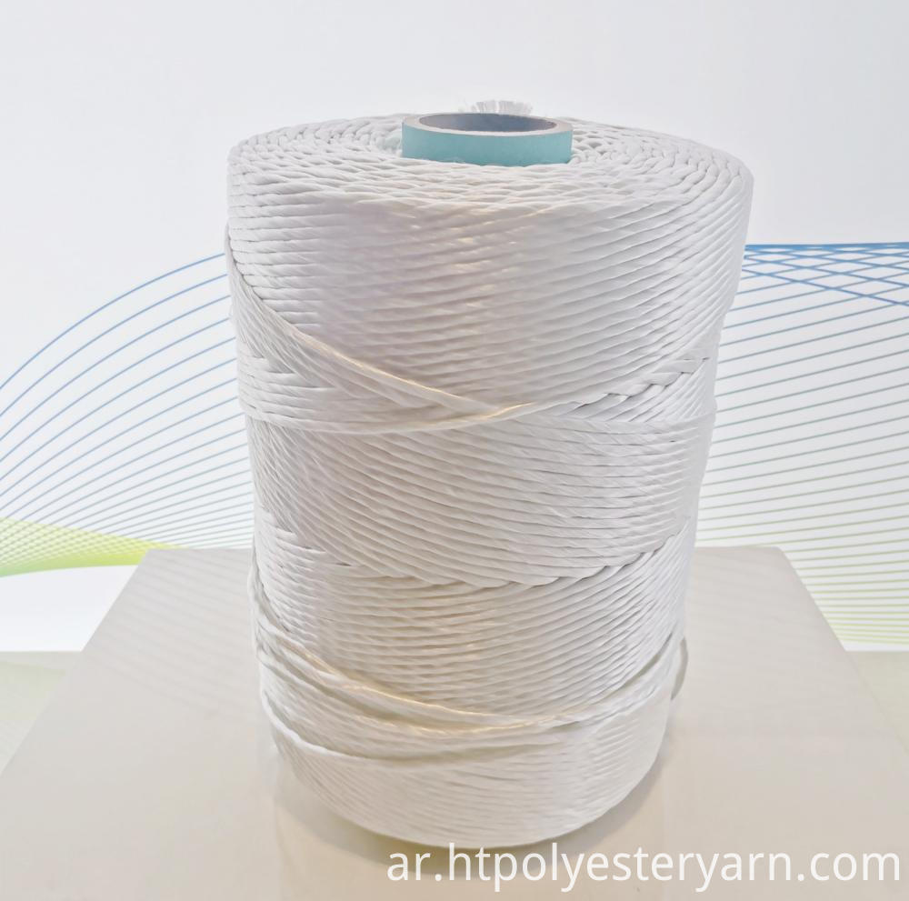 Best Sewing Threads Muilty-ply Twsited Polyester Yarn