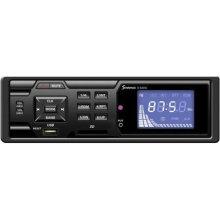 Низкая цена автомобильный стерео MP3 USB SD-плеер S5203BC