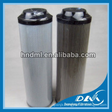LEEMIN Large Flow Duplex Oil Filter Element SFX-1300*3
