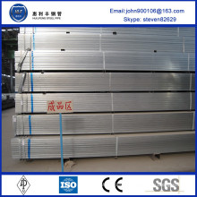 Hot selling 80x80 steel square tube