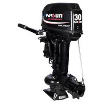 Moderate Cost 2-Stroke 30HP Jet Drive Outboard Engine