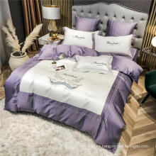 Discount Best Quality Modern Style with Logo Bedding Set 4 PCS