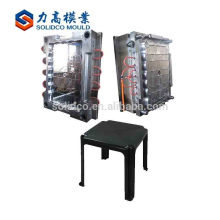 2018 Table chair mould/plastic injection mould manufacturers china/plastic mould maker