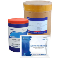 Tiamulin Fumarate Soluble Powder Veterinary  Antibiotics