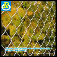 Factory Garden border chain link fence