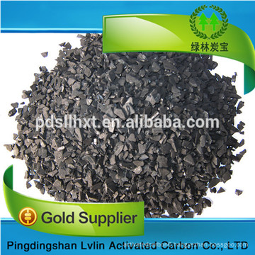 Water Purification Material Shell Activated Carbon Adsorbent