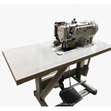 Обрезки кромки швейная машина/Швейная машина края ленты
