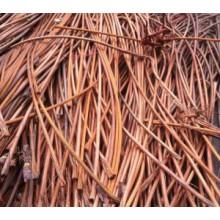 Alta qualidade, preço de fábrica Sucata de fio de cobre 99.9% / Millberry Sucata de cobre 99.9% Min