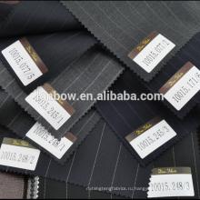 Рекламные 100% мериносовой шерсти одевая ткань для экспорта