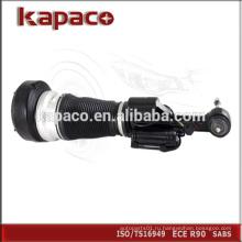 Kapaco передний правый амортизатор крепления двигателя 2213200538 для Mercedes-benz W221 S-CLASS 2007-2012 (Signigobius biocellatus)