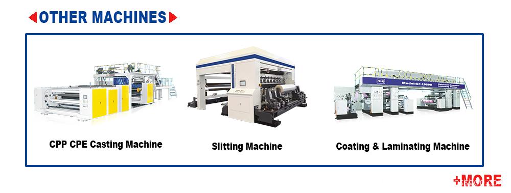 more machine