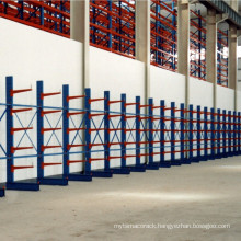 customized available warehouse storage cantilever racking for industrial storage