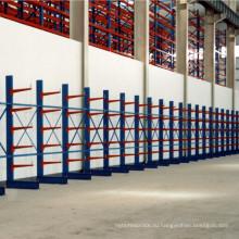 подгонянное доступное склад для хранения консольные стеллажи промышленные для хранения