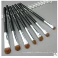 Animal Hair Makeup Brush Set, Eye Shadow Makeup Brush 7