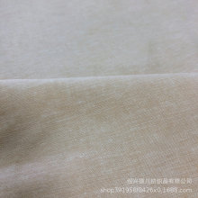 Natural Linen Cotton Yarn Dyed Beige Fabric