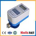 Dn15-25mm Medidor de água pré-pago Multi Jet com função de pré-pagamento e cartões IC / RF