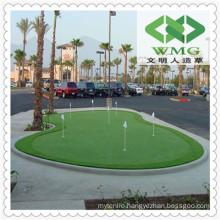 Mini Golf Grass