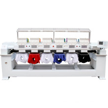 Brother Embroidery Machine High Speed Flat Embroidery Machine