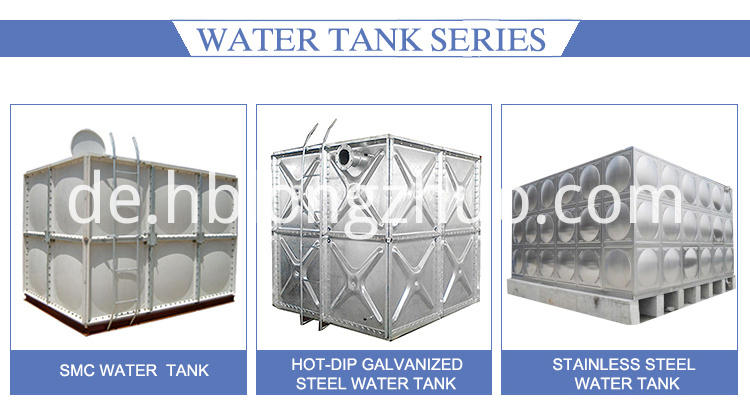 Storage Water Tank Series