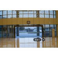 Высокопрочная алюминиевая сплавная направляющая Автоматическая раздвижная дверь
