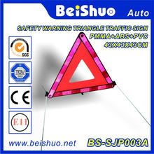 Reflective Car Triangle Warning Sign