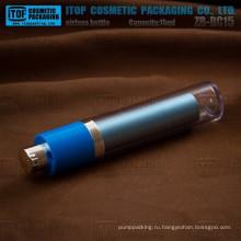 ZB-RC15 15 мл отличное качество раунд двойные слои 0,5 унции вокруг поворота глаз крем безвоздушного бутылки