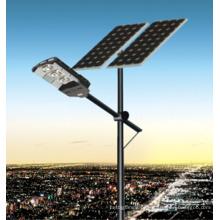 150W Solar Street Light Da China Fábrica Directamente