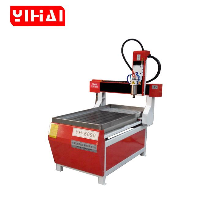 Mini Engraving Machine