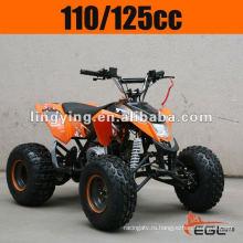Квадроцикл ATV 125cc с реверс-редуктор (CE)